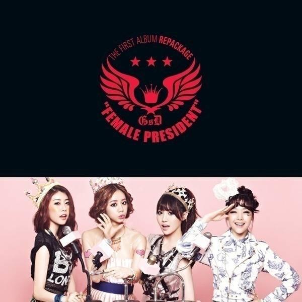 Girl's Day - 1st Album Repackage: Female President CD
