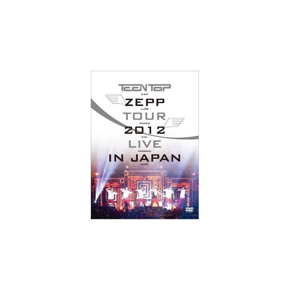 Teen Top - ZEPP Tour 2012 Live In Japan DVD