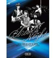 CNBLUE - 2012 Concert Blue Night DVD (slipcase creased)