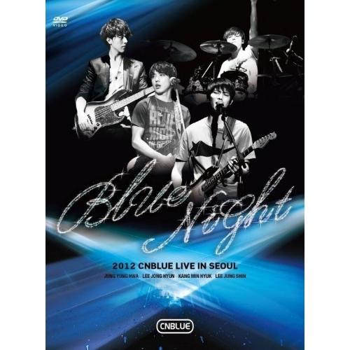 CNBLUE - 2012 Concert Blue Night DVD (slipcase creased)