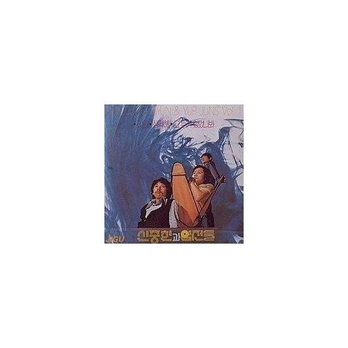 Shin Joong Hyun & Yup Juns - 1st Album CD
