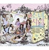 Girls' Generation (SNSD) - 1st Single: Into the New World CD