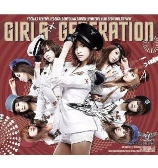 Girls' Generation (SNSD) - 2nd Mini Album: Genie CD