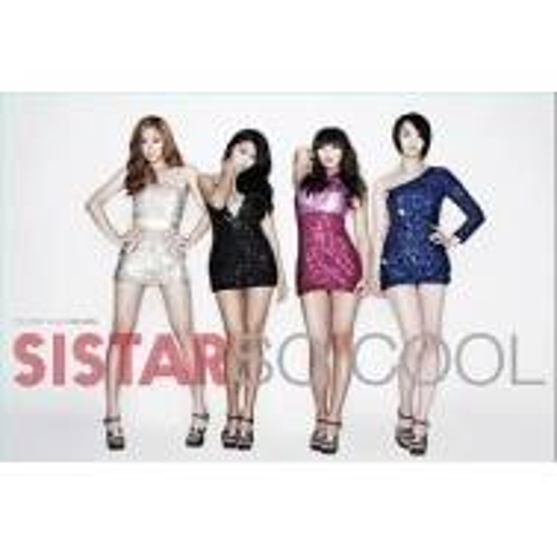 Sistar - So Cool (1st Album)