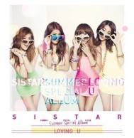 Sistar - Summer Special Album Loving U
