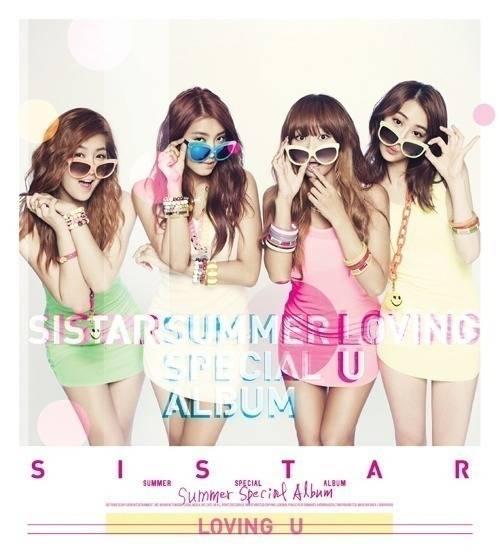 Sistar - Summer Special Album: Loving U CD