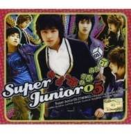 Super Junior - 1st Album: SuperJunior 05 CD