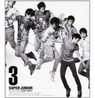 Super Junior - 3rd Album: Sorry Sorry (Version C) CD