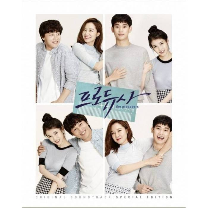 The Producers OST Special Edition (KBS TV Drama) CD