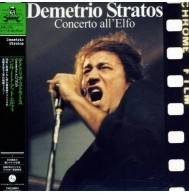 Demetrio Stratos - Concerto All'elfo Mini LP CD