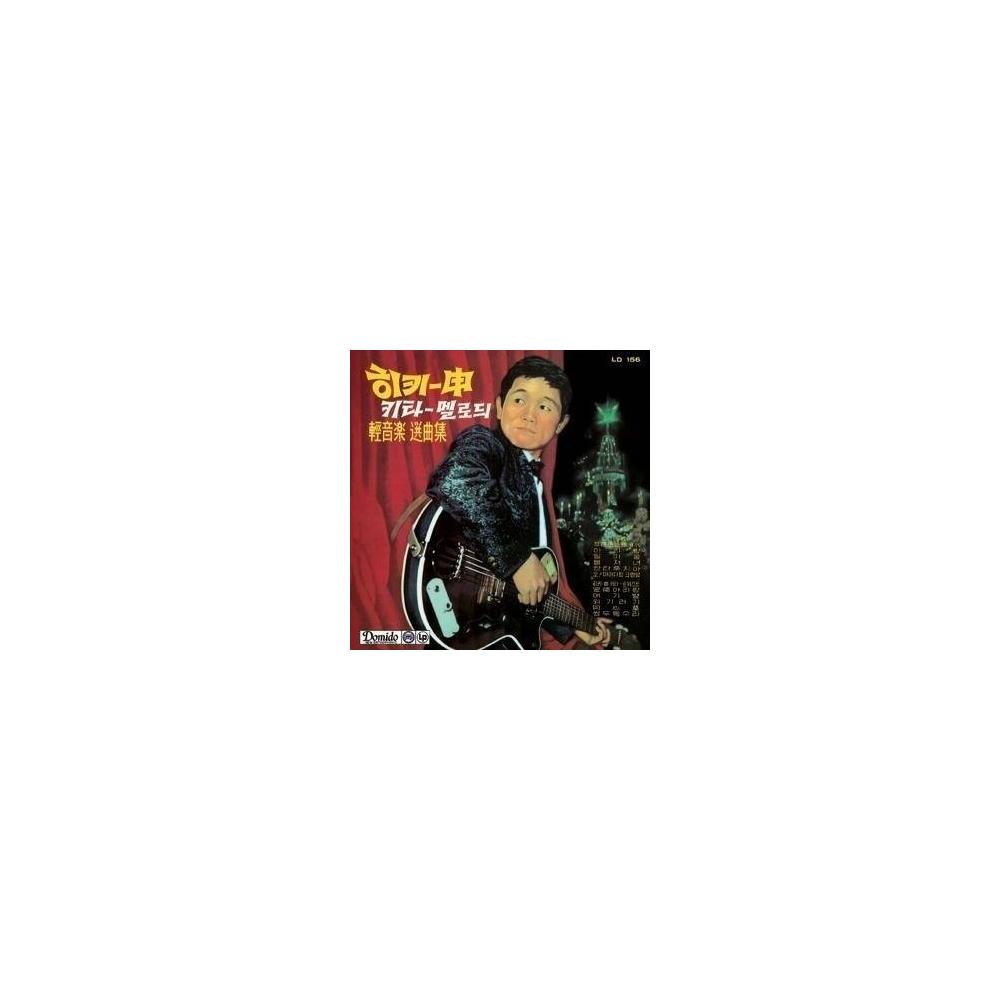 Shin Joong Hyun - Hicky Shin's Guitar Melody Mini LP CD