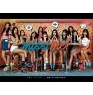 I.O.I - 2nd Mini Album: Miss Me? CD