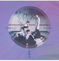Target - 1st Single Album CD