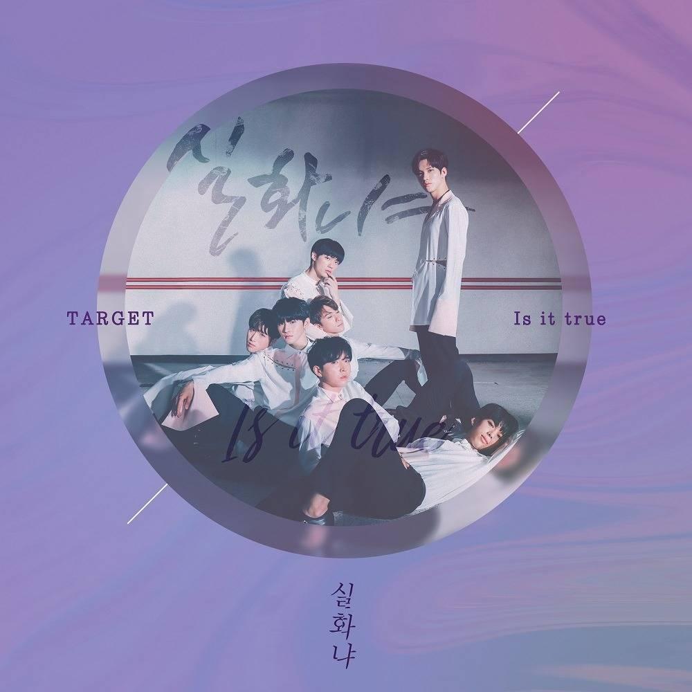 Target - 1st Single Album