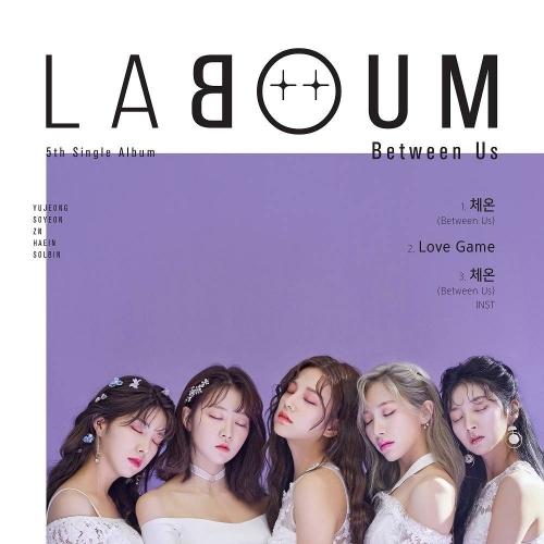 Laboum - 5th Single Album Between Us