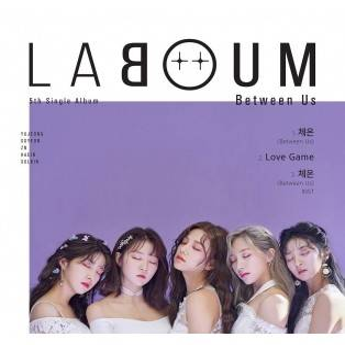 Laboum - 5th Single Album: Between Us CD