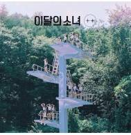 LOONA - Mini Album: ++ CD (Normal B Version)