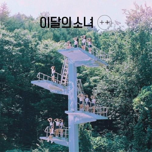LOONA - Mini Album: ++ CD (Normal B Version) (Reissue)