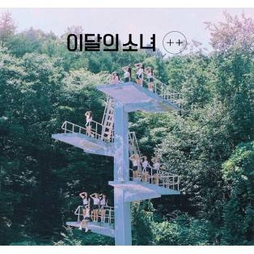 LOONA - Mini Album ++ (Normal B Ver.) (Reissue)