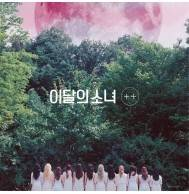 LOONA - Mini Album: ++ CD (Corner Damaged, Limited B Version)