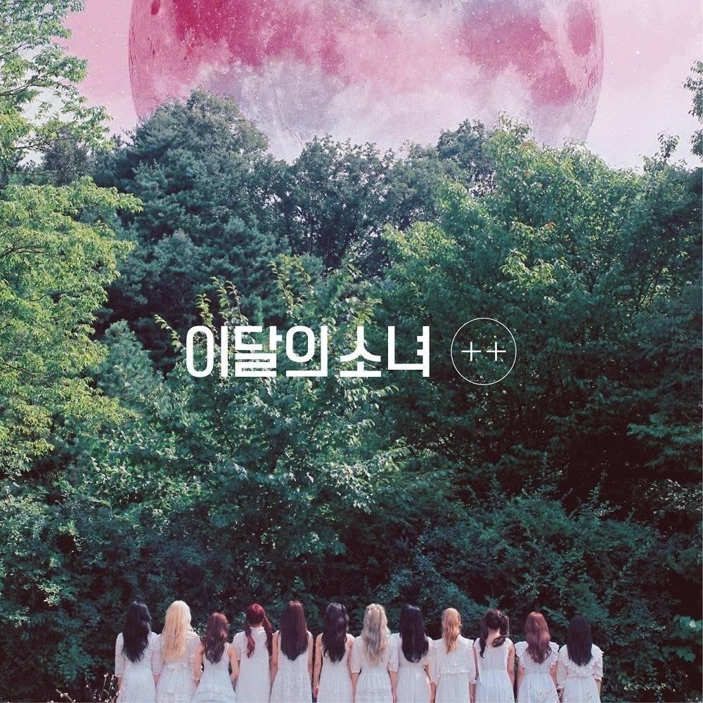 LOONA - Mini Album ++ (Corner Damaged,, Limited B Ver.)