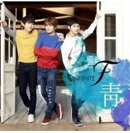 Infinite F - 1st Single CD
