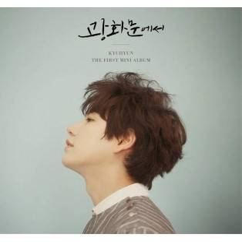 Kyuhyun (Super Junior) - 1st Mini Album: At Gwanghwamun CD