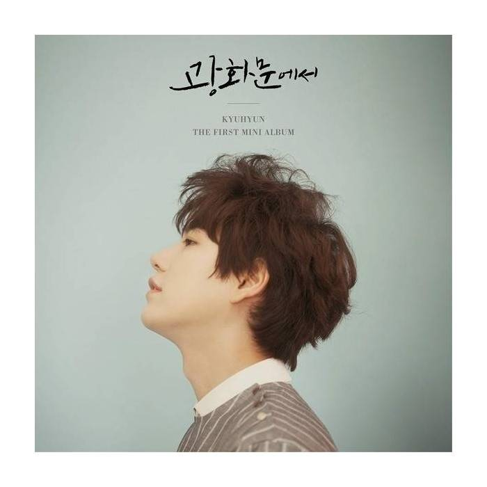 Kyuhyun (Super Junior) - 1st Mini Album At Gwanghwamun