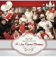 Chrome Entertainment Artist - A Very Special Christmas CD+DVD