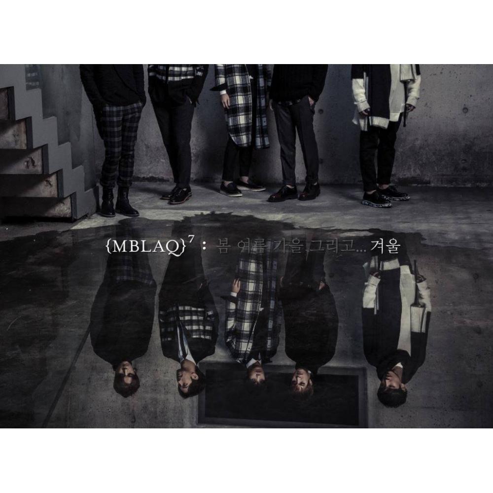 MBLAQ - 7th Mini Album