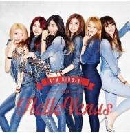 Hello Venus - 4th Single: Sticky Sticky CD