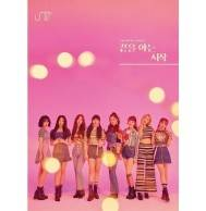 UNI.T - 2nd Mini Album CD