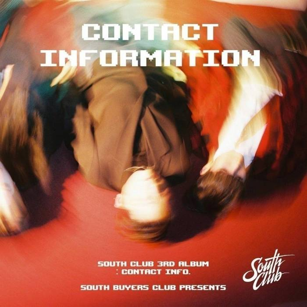Nam Tae Hyun (South Club) - 3rd Mini Album Contact Information