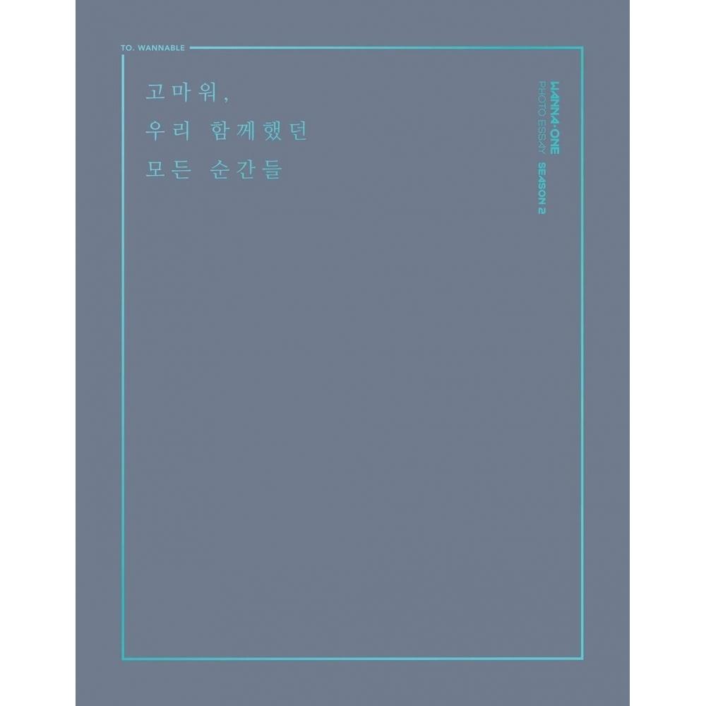 Wanna One - Photo Essay Season 2