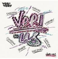 VERIVERY - 1st Mini Album: VERI-US CD (DIY Limited Version)