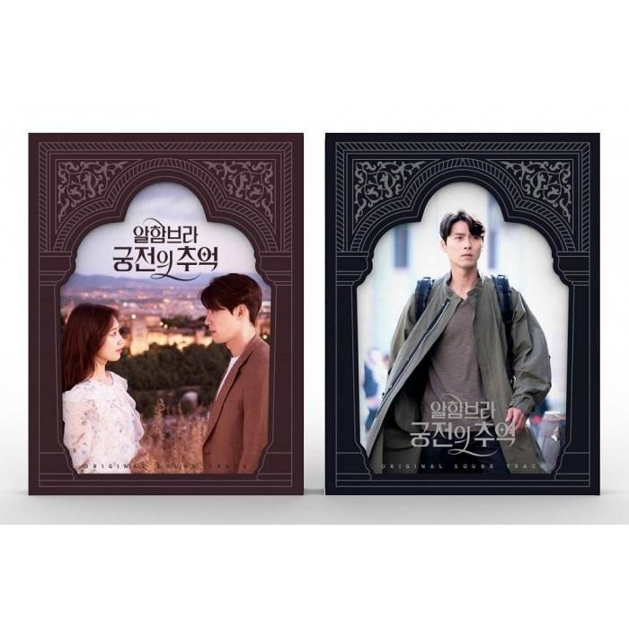 Memories of the Alhambra OST CD (tvN Drama)