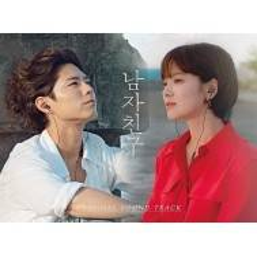 Encounter OST CD (tvN Drama)