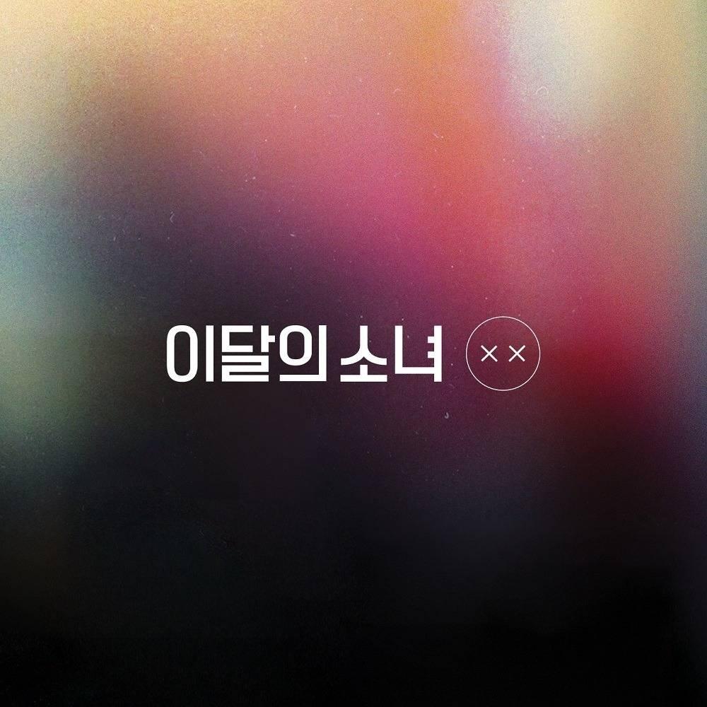 LOONA - Mini Album Repackage XX (Corner Damaged,, Normal A Ver.)