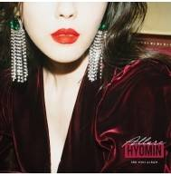 Hyomin (T-ara) - 3rd Mini Album: ALLURE CD