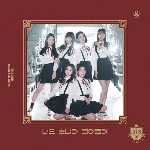 S.I.S - 3rd Single Album: Always Be Your Girl CD