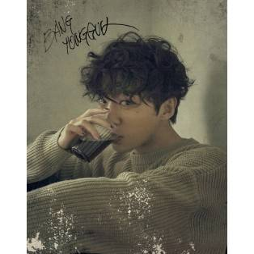 BANG YONGGUK (B.A.P) - 1st Album (Limited Edition)