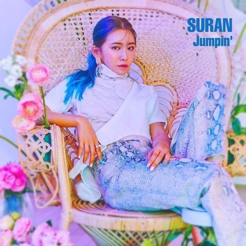 SURAN - Jumpin' EP CD