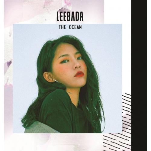 LEEBADA - 1st Album The Ocean