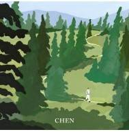 CHEN (EXO) - 1st Mini Album: April, and a flower CD (Flower Version)