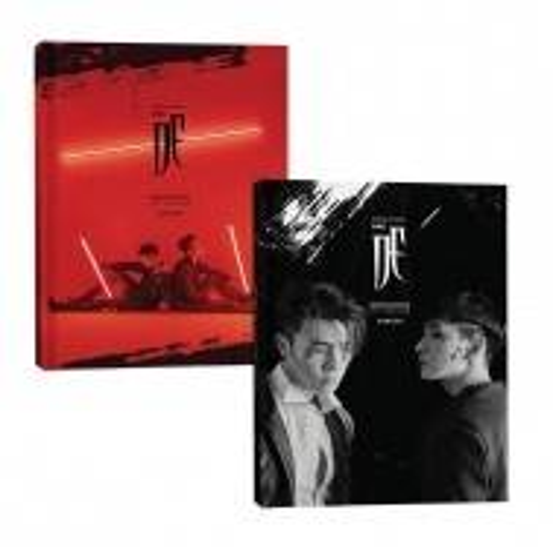 Super Junior D&E - 3rd Mini Album Danger
