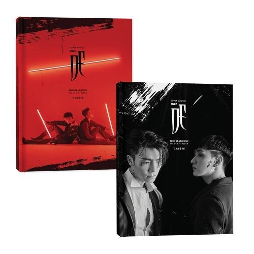 Super Junior D&E - 3rd Mini Album: Danger CD
