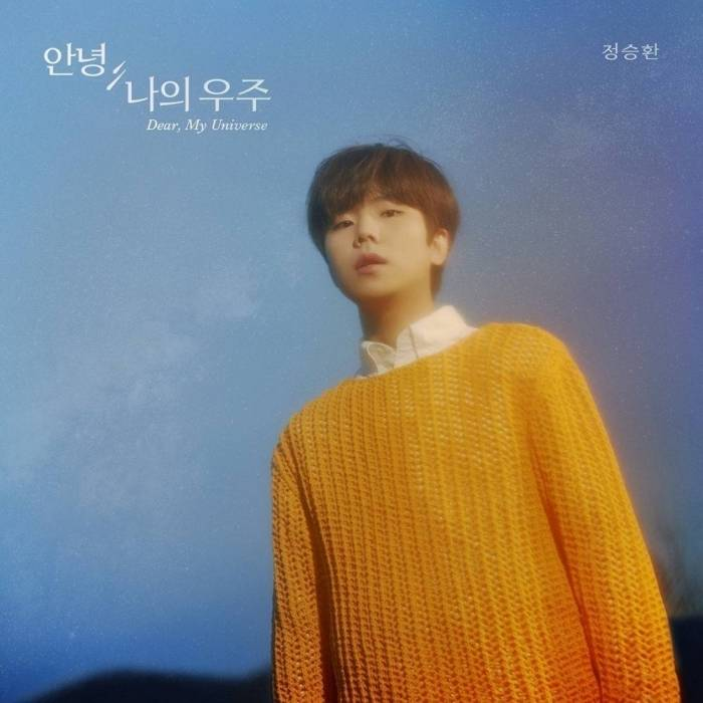Jung Seung Hwan - Mini Album Dear,, My Universe