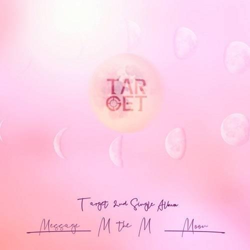 Target - 2nd Single Album: M the M CD