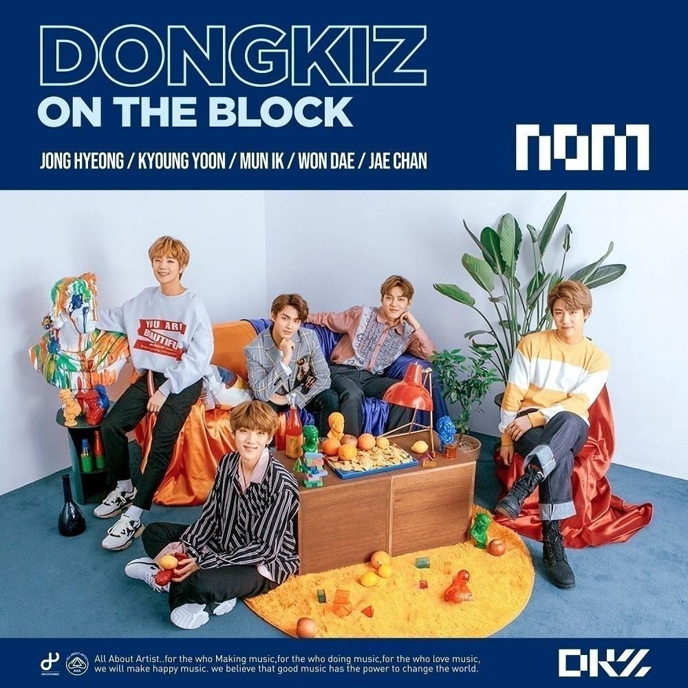 DONGKIZ - 1st Album DONGKIZ ON THE BLOCK