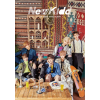 NewKidd - 1st Debut Single: NEWKIDD CD